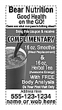Complimentary Smoothie invitations